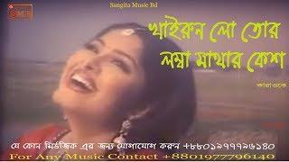 khairun lo karaoke with lyric.momtaz song karaoke with lyric.bangla best karaoke.bangla karaoke