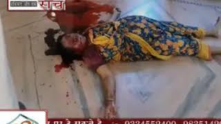आज का सच न्यूज(धनबाद)21.04.2018/गोबिन्दपुर सरफिरे बेटे ने की माँ की हत्या