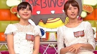【Full HD 60fps】 NGT48本間日陽 AKB48藤田奈那 ダンスロワイヤル (2016.03.02)