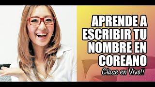 APRENDE A ESCRIBIR TU NOMBRE EN COREANO | CLASE EN VIVO - Ji...