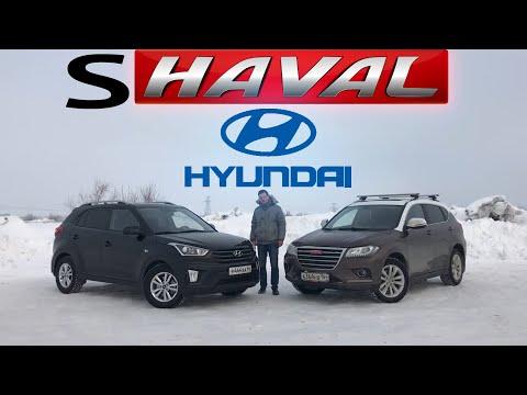 Haval H2 против Huyndai CRETA - азиатские сюрпризы