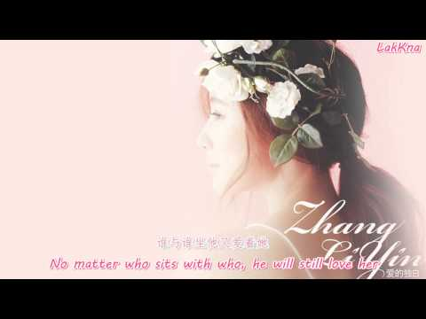 [Lyrics/ EngSub] 那些年 Back Then -Zhang Li Yin 张力尹