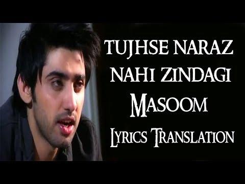 Tujhse Naraz Nahin Zindagilyrics translation | Masoom (1983) | Amanat Ali |