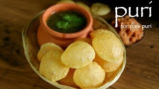 pani puri recipe video in hindi