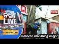 Nagara LIVE 18 August 2019   Kalinga TV