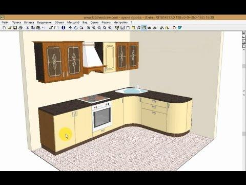 Кухни. Основы рисования кухонь в KitchenDraw