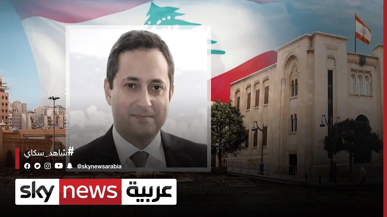 لبنان.. من هو القاضي طارق البيطار