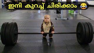 ചിരിക്കാതിരിക്കാൻ ശ്രമിക്കുക 🤣😂 | Try Not To Laugh 🤣😂 | Funny Moments | Fun & Facts Malayalam