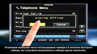 Video Медиастанция Alpine INA-W910R официальное видео download MP3, 3GP, MP4, WEBM, AVI, FLV Juli 2018
