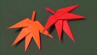 「もみじ」折り紙