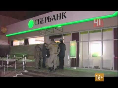 Налет на Сбербанк в Екатеринбурге