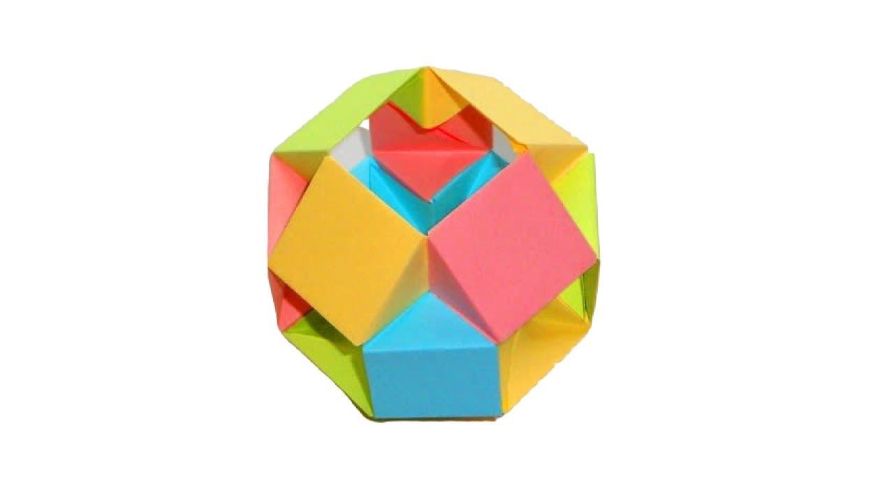 Шар на ёлку оригами - Новогодние украшения из бумаги