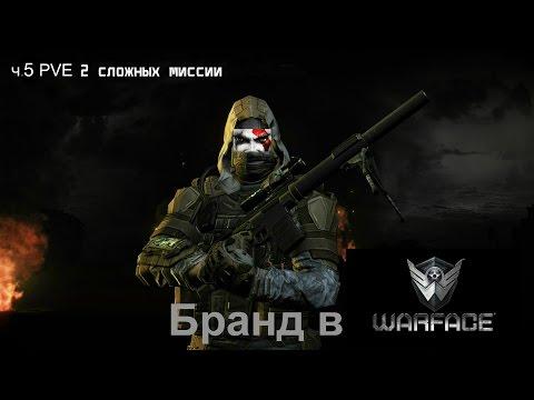 Видео Человек стрелялки онлайн игры