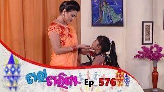 Tara Tarini | Full Ep 576 | 11th Sep 2019 | Odia Serial – TarangTV