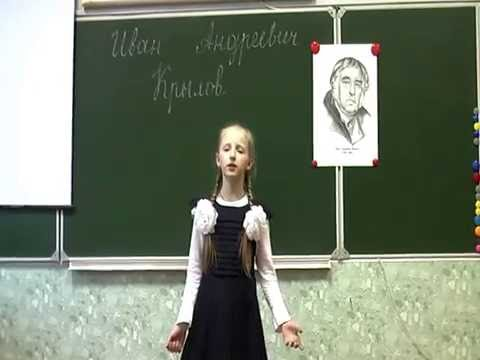Изображение предпросмотра прочтения – АннаГригорьева читает произведение «Стрекоза и Муравей» И.А.Крылова