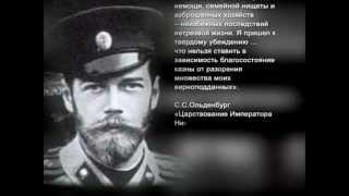 10  Благословенный 1913 год (История России ХХ века)