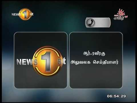 Prime Time News Shakthi TV 20th May 2016 Clip 01