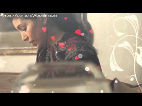 Maher Zain | Mother | 2014 | ماهر زين - الام | Happy Mother Day