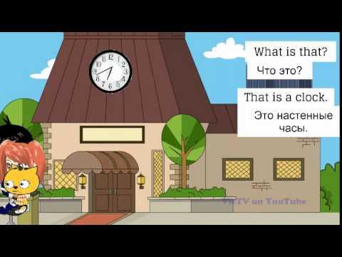 Изучение английского эмоции смайликов игра онлайн. Educational Videos for Children learning English