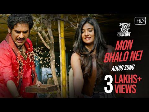 Shaheb Bibi Golaam Bangla Movie   Mon Bhalo Nei AUDIO SONG   Anupam Roy   Parno   Ritwick