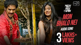 Shaheb Bibi Golaam Bangla Movie | Mon Bhalo Nei AUDIO SONG | Anupam Roy | Parno | Ritwick