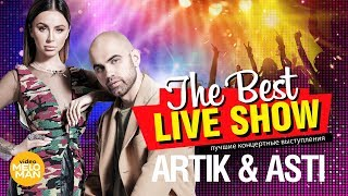 Download Artik & Asti  - The Best Live Show 2018 Mp3 and Videos