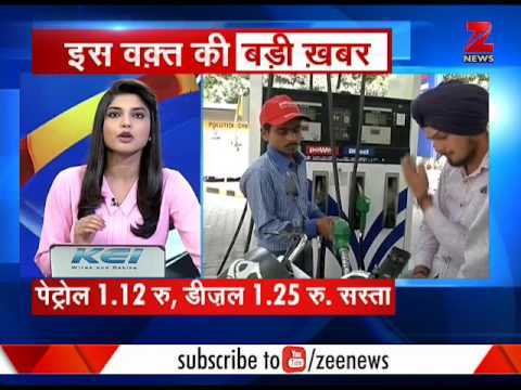 Dynamic pricing of petrol, diesel to be applied from tomorrow