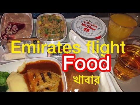 Emirates Flight Food Review - Dubai To JFK International Airport || Emirates Flight Food Services
