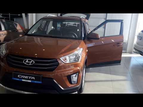 Обзор Хенде Крета (Hyundai Creta) в автосалоне Элвис г. Саратов