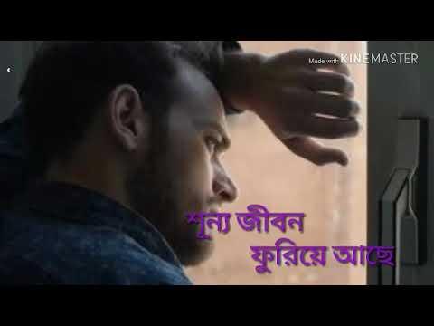 Hariya Gacho Tobu Acho Bare Bare Pichu Dako/Sad Song WhatsApp Status