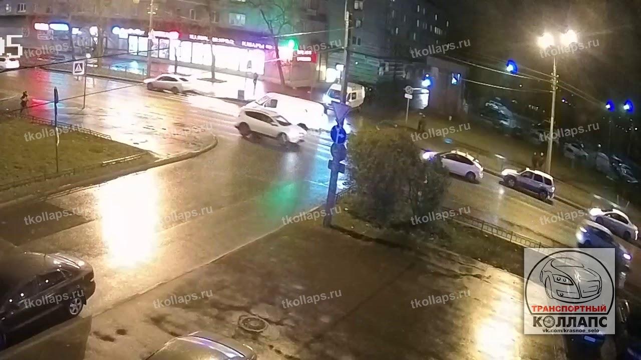 Авария в Красном Селе 04.11.17