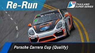 Porsche Carrera Cup (Qualify) : Bangsaen Street Circrit, Thailand