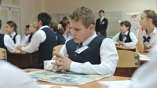 Уроки Амура в Школе XXI века в Хабаровске