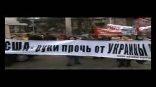 URC Восточный портал - Антиполитика.wmv