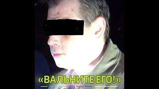 В Железногорске разгневанная толпа потребовала расправы над мужчиной, которого подозревают в убийс…