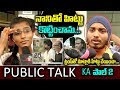 Jersey Movie Public Talk   Jersey Movie Public Response   Jersey Movie Review   Friday Poster