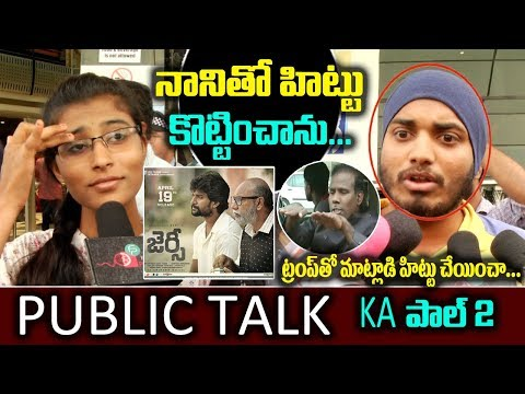 Jersey Movie Public Talk | Jersey movie public response | Jersey movie Review | Friday Poster
