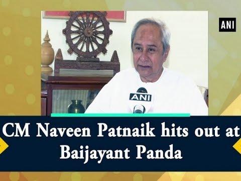 CM Naveen Patnaik Hits Out At Baijayant Panda