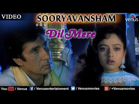 dil-mere-(male)--1-full-video-song-:-sooryavansham-|-amitabh-bachchan,-soundarya-|