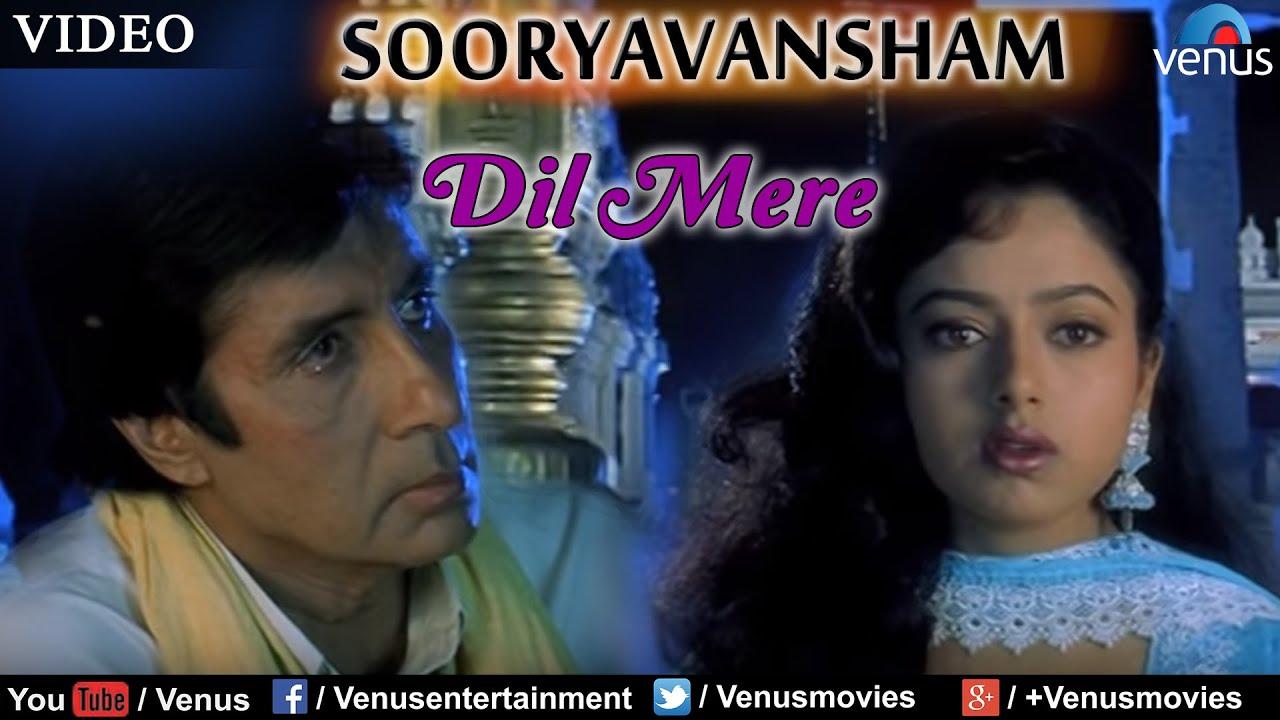 Download Dil Mere (Male) -1 Full Video Song : Sooryavansham | Amitabh Bachchan, Soundarya |
