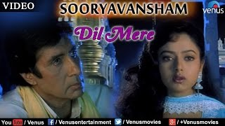 Dil Mere (Male) -1 Full Video Song : Sooryavansham | Amitabh Bachchan, Soundarya |