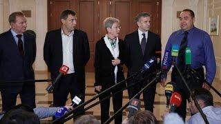Результаты минских переговоров. 24.06.15. Новости Украины сегодня