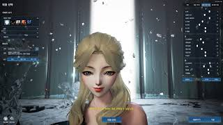 Blade and Soul KR (Unreal Engine 4) Test Female JIN Characte…