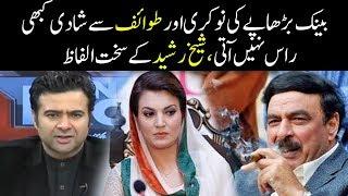 Reham Khan Ki Izzat Ka Jnaza Nikal Dia - Sheikh Rasheed Exclusive - On The Front with Kamran Shahid