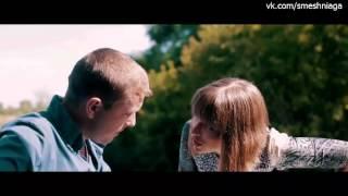 фильм В ДЕЛЕ трейлер 2016
