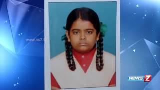 School girl dies of dengue fever in Pollachi | News7 Tamil