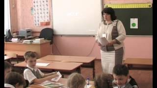 Урок для педагогов