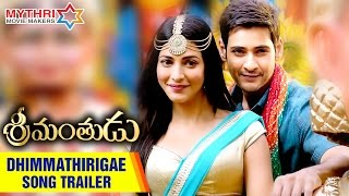 Dhimmathirigae Song Trailer | Srimanthudu Movie | Mahesh Babu | Shruti Haasan | Mythri Movie Makers