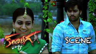 Aksha Making Fun With Ram || Kandireega Movie Comedy Scenes