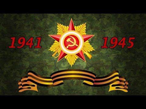 День Победы! Я помню! Я горжусь!